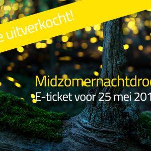 E-ticket Voorstelling 25 Mei