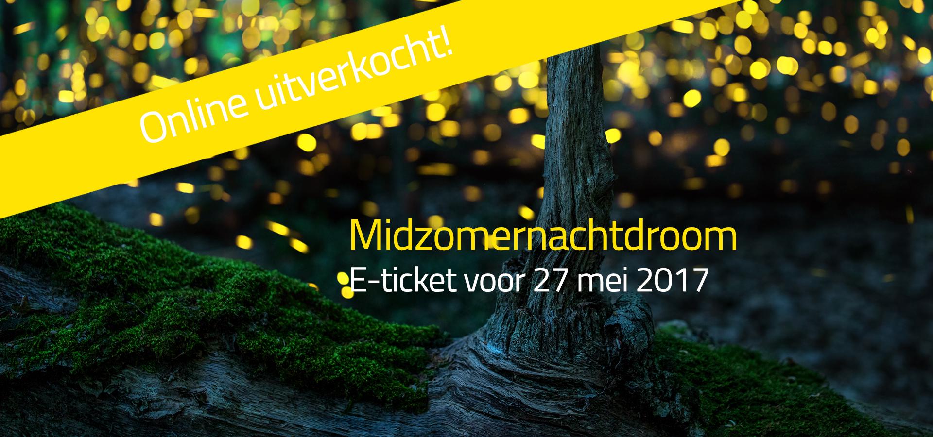 E-ticket Voorstelling 27 Mei